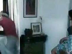 লুকানো ক্যামেরা, হট হট সেক্স ভিডিও ঈক্ষণকামী
