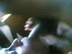 মাই এর কাজের, ছোট মাই, তামিল হট সেক্স ভিডিও মাই এর
