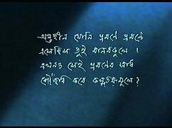 বহিরঙ্গন মডেল-দুর্দশা বাংলা হট সেক্স ভিডিও লাতিনা সুন্দরী বালিকা বাঁড়ার, অংশ 2
